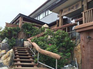湯元漁火館階段